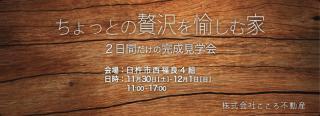 スクリーンショット 2013-11-29 11.05.36
